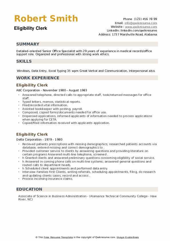Eligibility Clerk Resume example