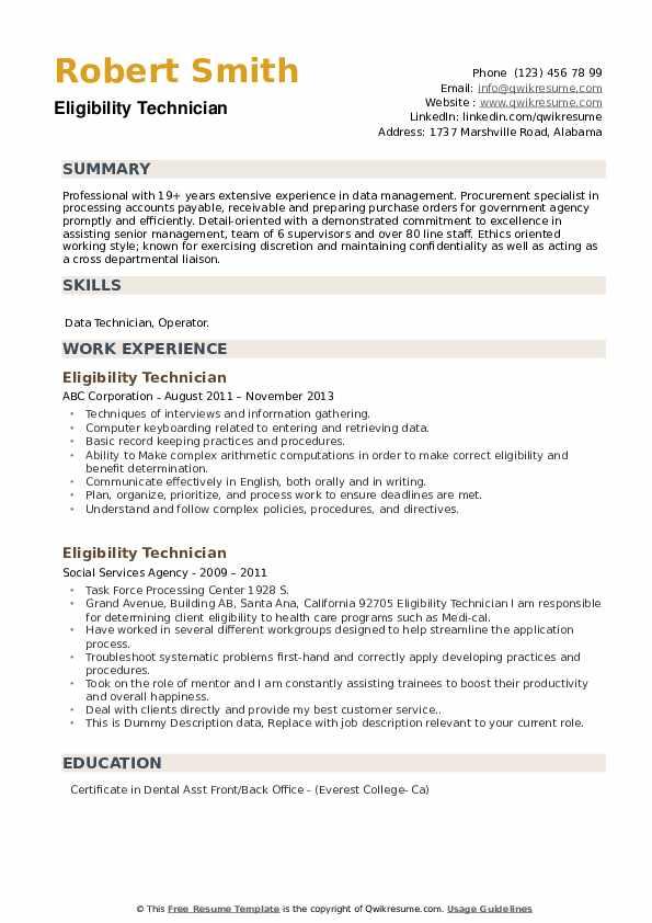 Eligibility Technician Resume example