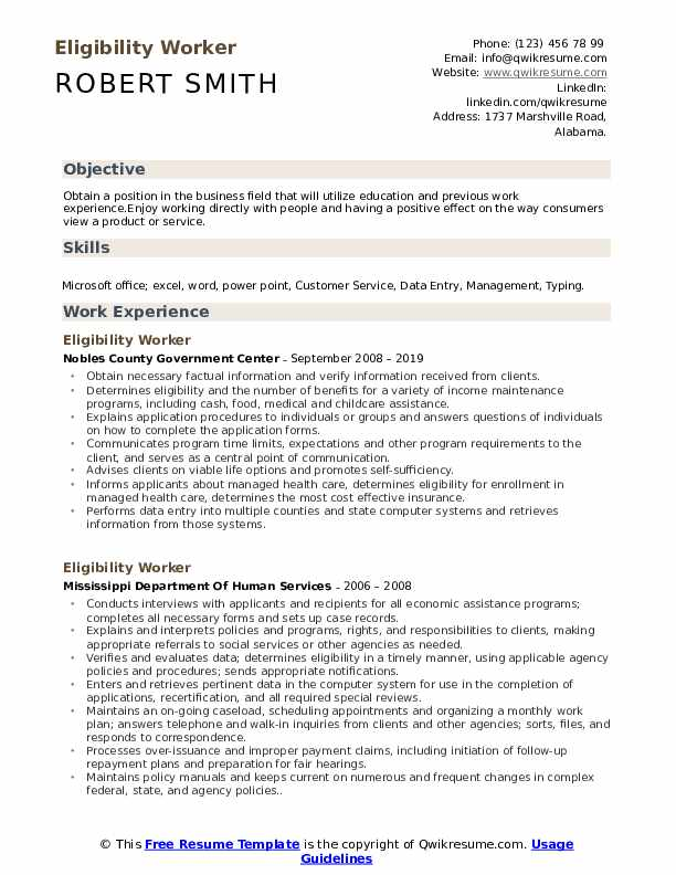 Eligibility Worker Resume Example