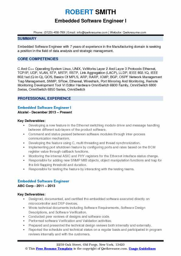 Embedded Software Engineer I Resume Template
