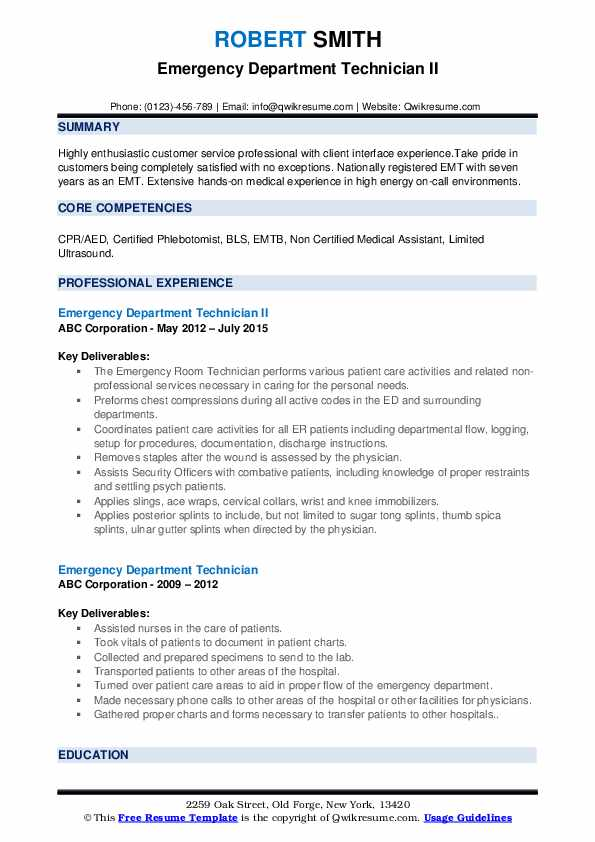 Emergency Department Technician II Resume Model