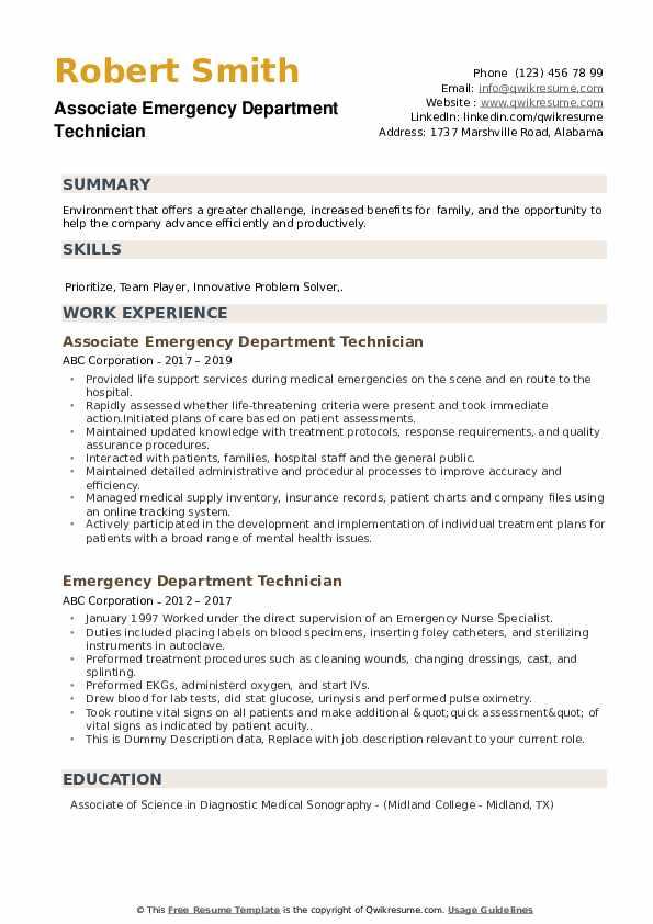 Associate Emergency Department Technician Resume Model