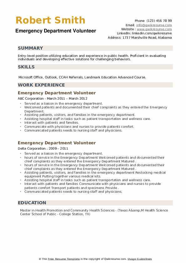 Emergency Department Volunteer Resume example