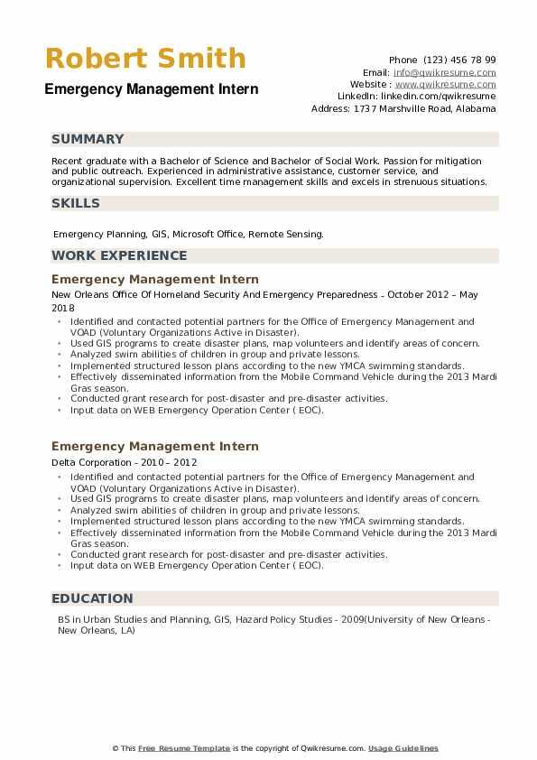 Emergency Management Intern Resume example