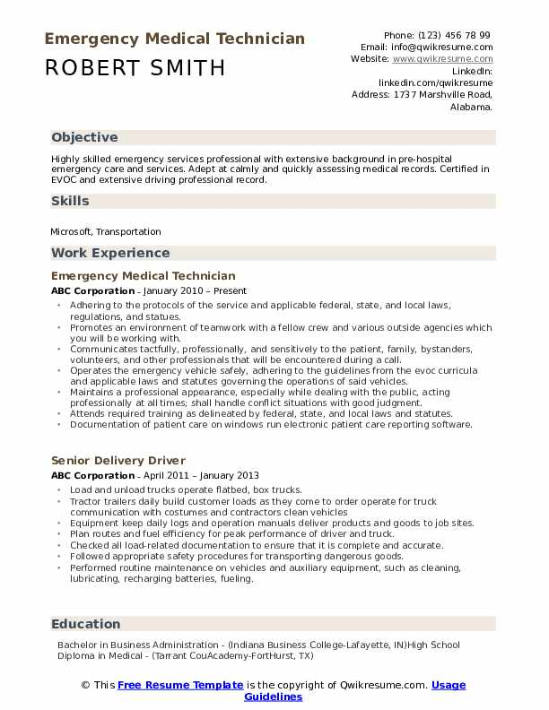 Emergency Medical Technician Resume Model