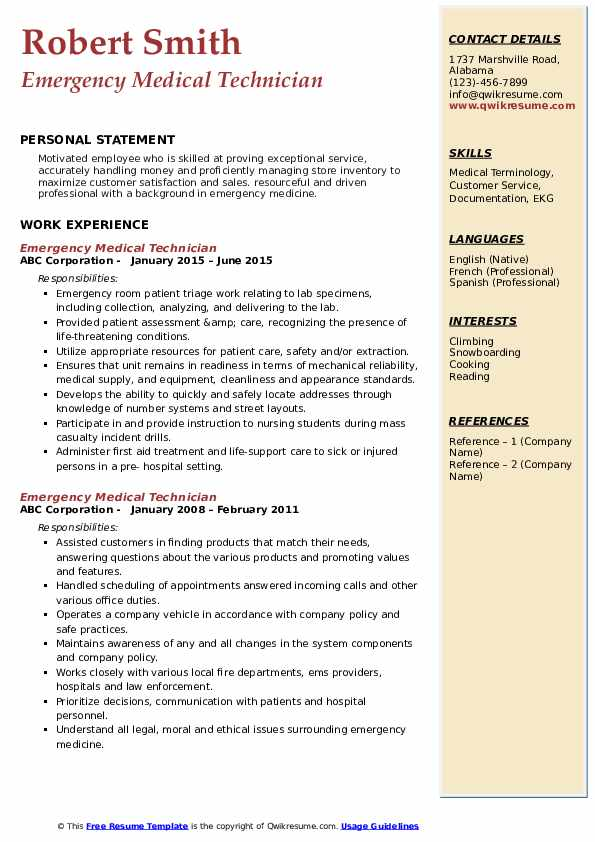 Emergency Medical Technician Resume Template