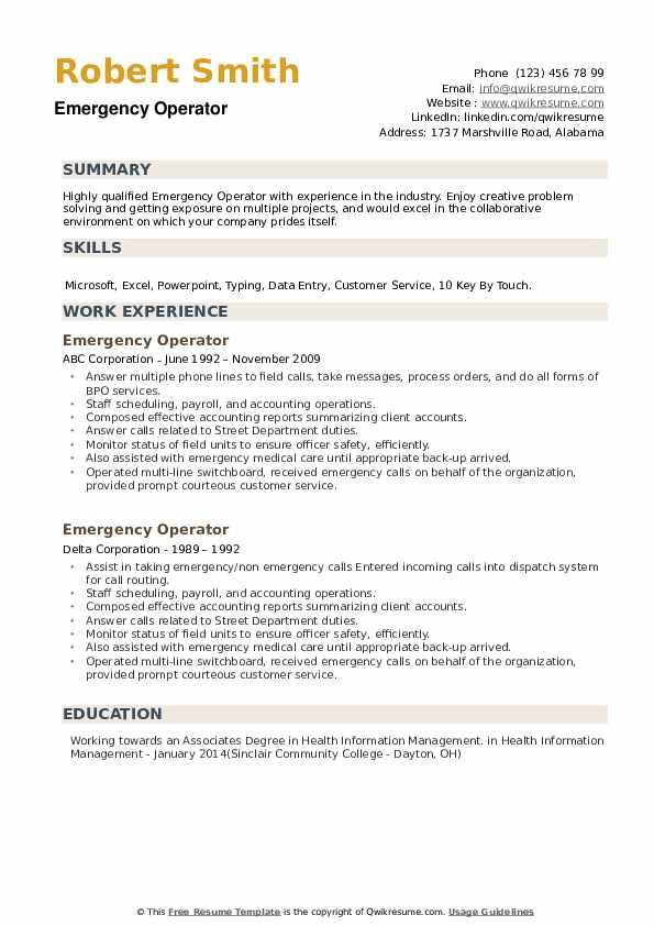 Emergency Operator Resume example
