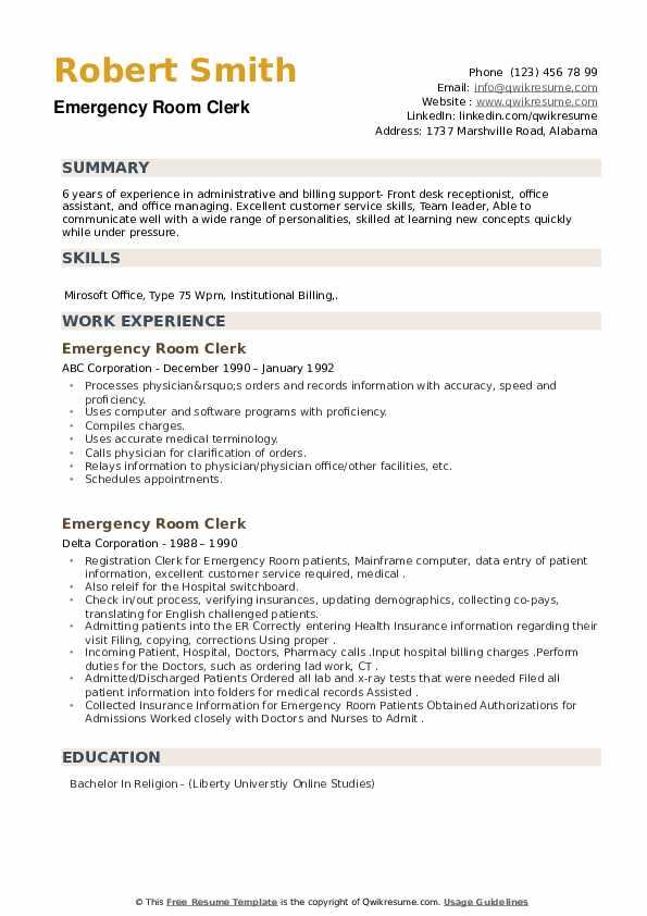 Emergency Room Clerk Resume example