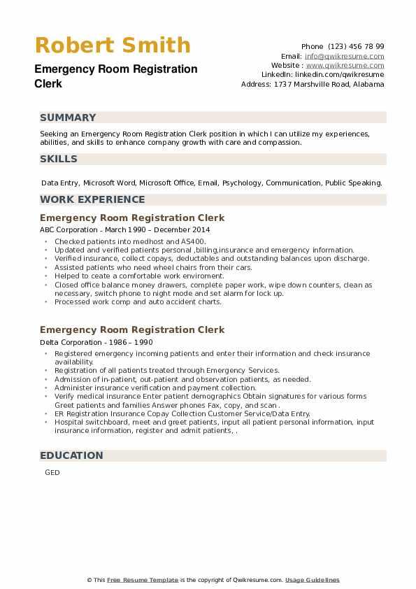Emergency Room Registration Clerk Resume example