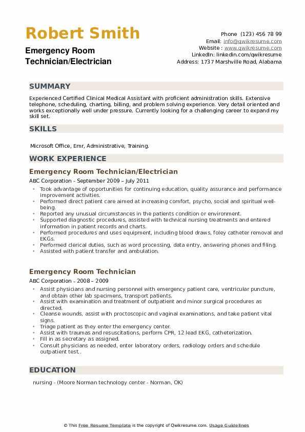 emergency room technician resume samples