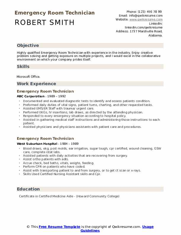 emergency room technician resume samples