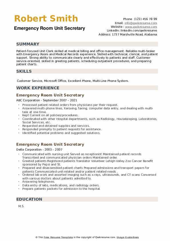 Emergency Room Unit Secretary Resume example