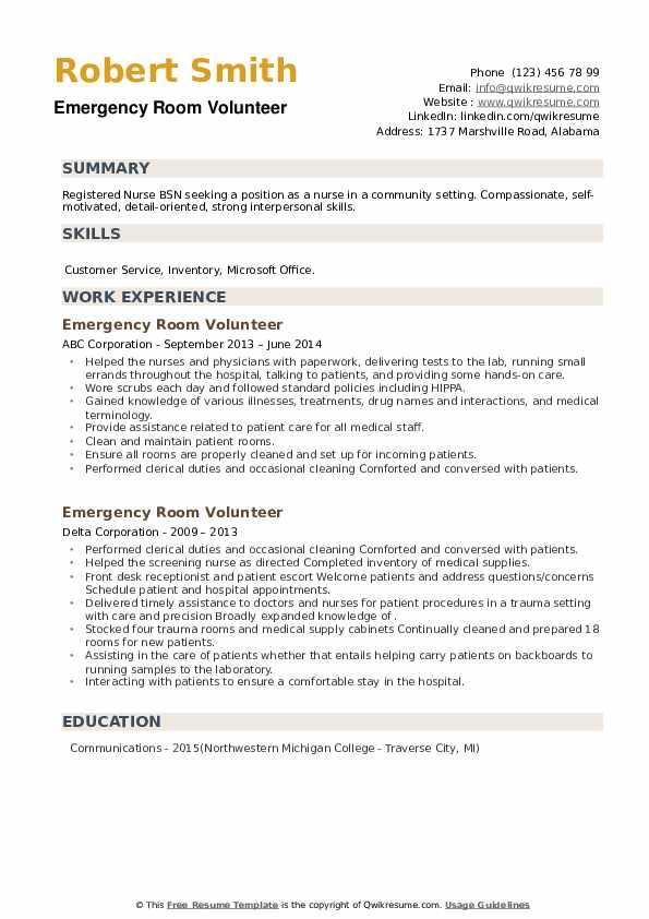 Emergency Room Volunteer Resume example