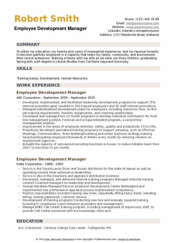 Employee Development Manager Resume example
