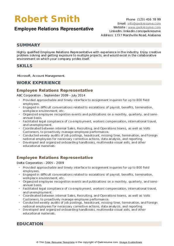 Employee Relations Representative Resume example