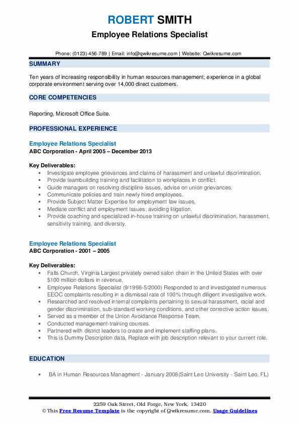 Employee Relations Specialist Resume example