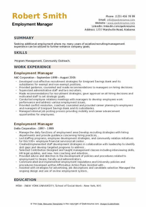 Employment Manager Resume example