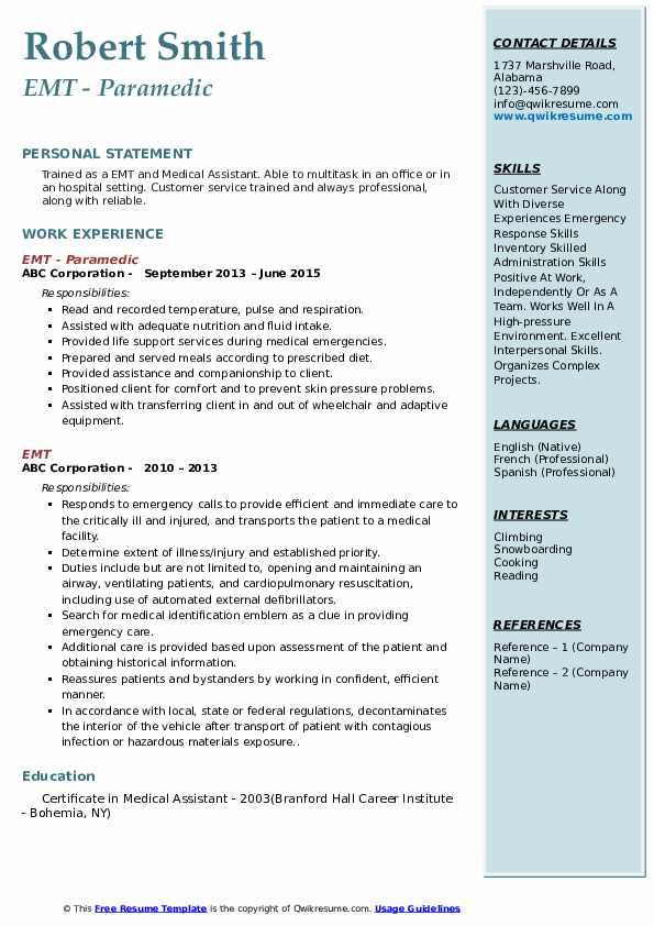 EMT - Paramedic Resume Template