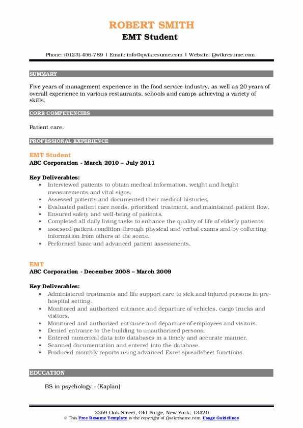 EMT Student  Resume Model
