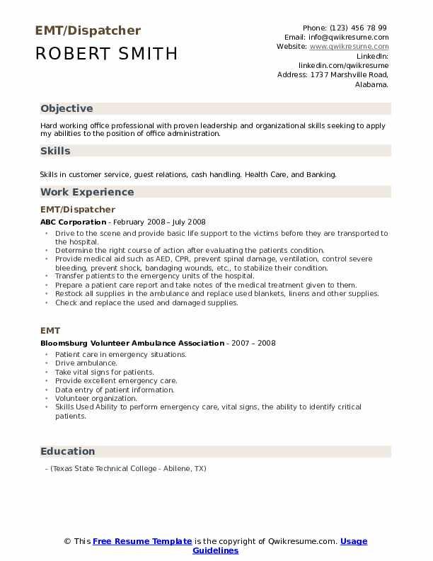 EMT/Dispatcher Resume Example