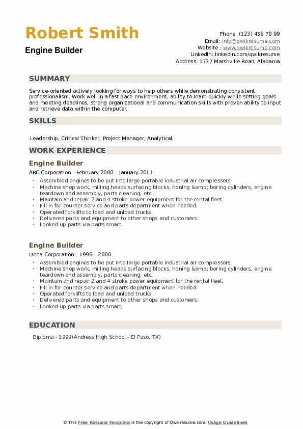 Engine Builder Resume example