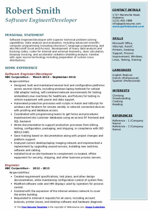 Software Engineer/Developer Resume Template