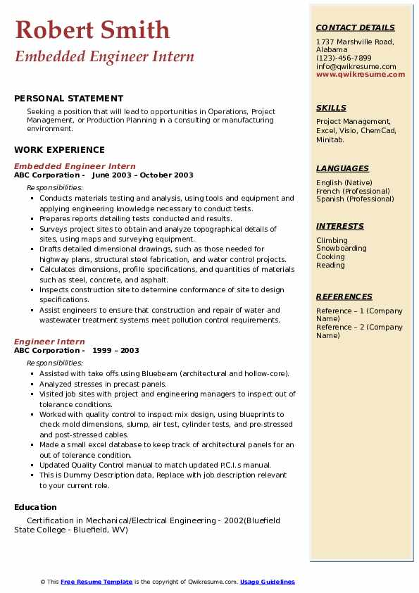 Embedded Engineer Intern Resume Sample