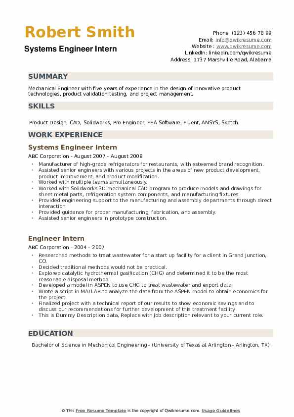 Systems Engineer Intern Resume Example