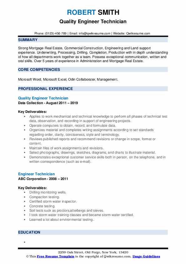 Quality Engineer Technician Resume Example