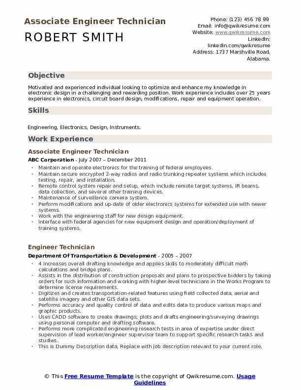Associate Engineer Technician Resume Sample