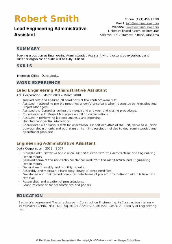 Engineering Administrative Assistant Resume example