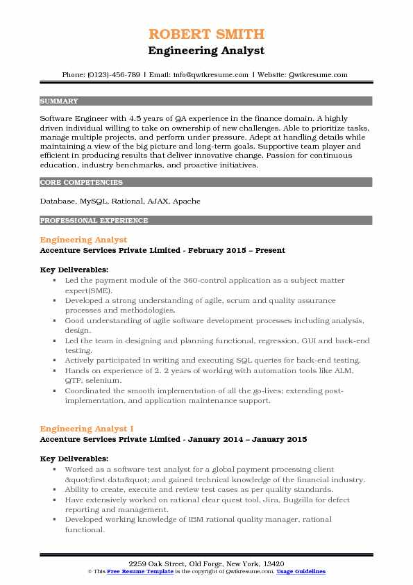 Engineering Analyst Resume Model