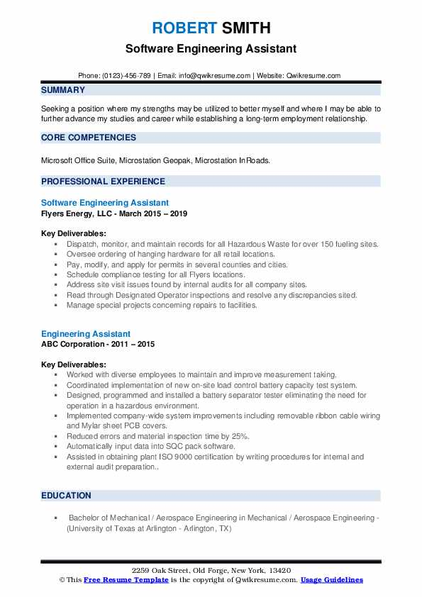 Software Engineering Assistant Resume Example