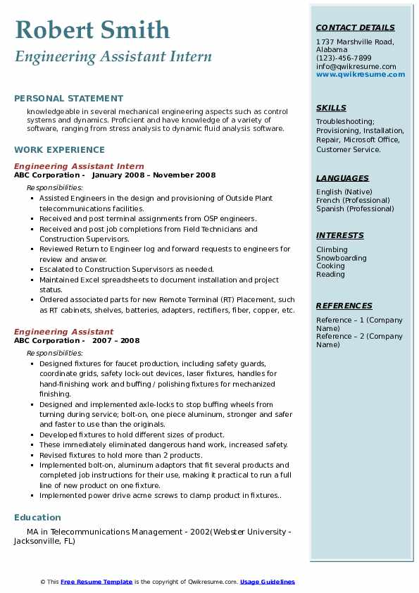 Engineering Assistant Intern Resume Template