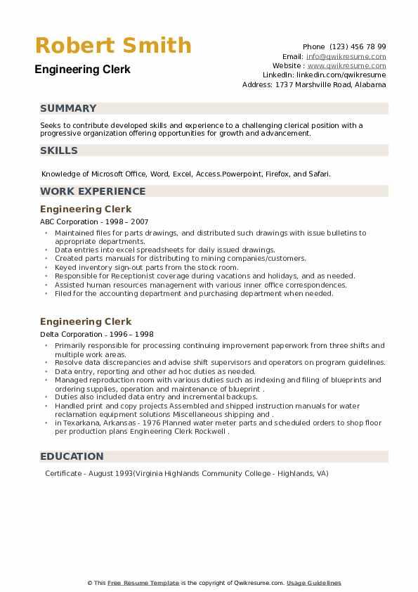 Engineering Clerk Resume example