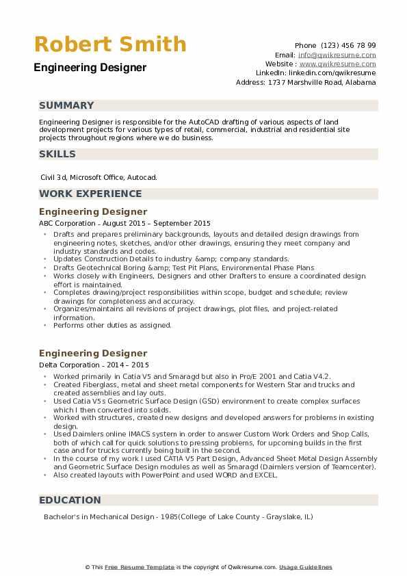 Engineering Designer Resume example