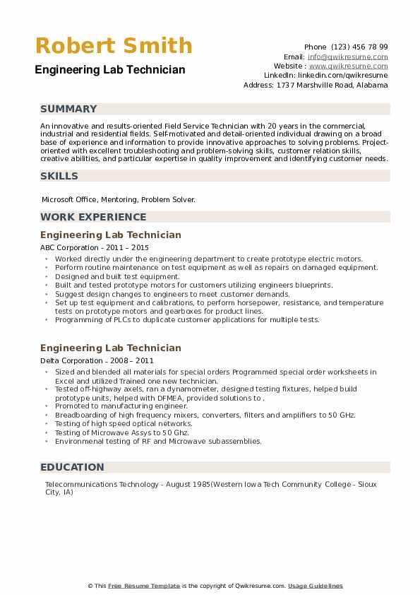 Engineering Lab Technician Resume example