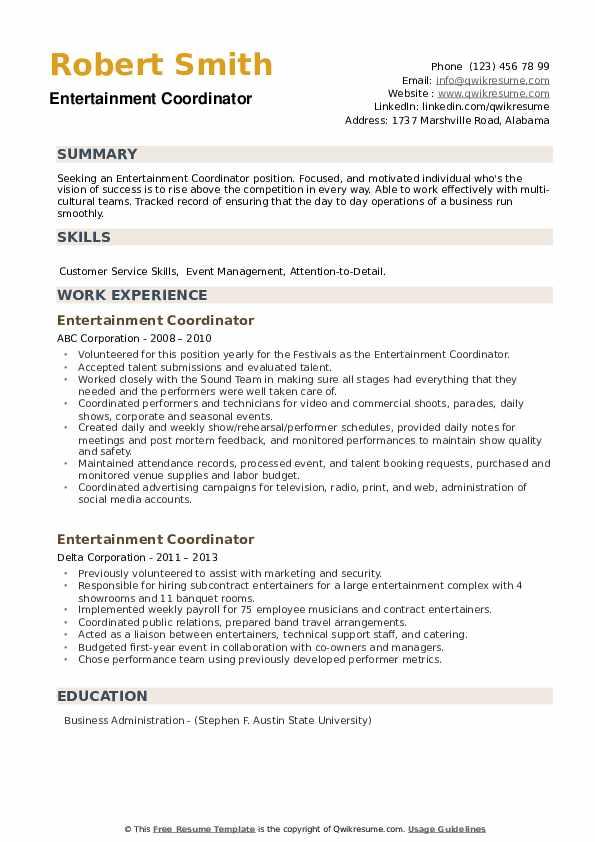 Entertainment Coordinator Resume example