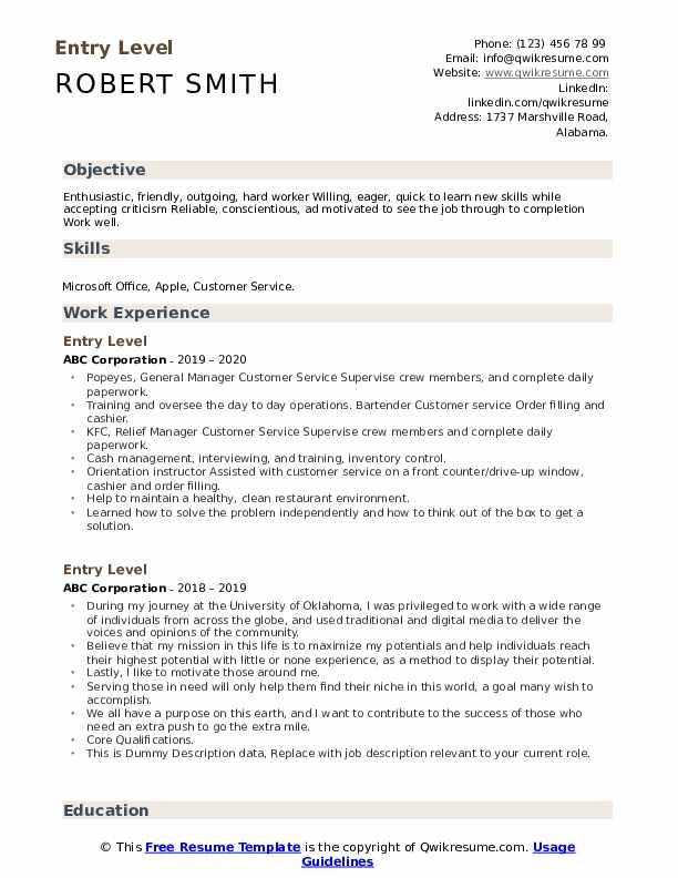Entry Level Resume Samples Qwikresume