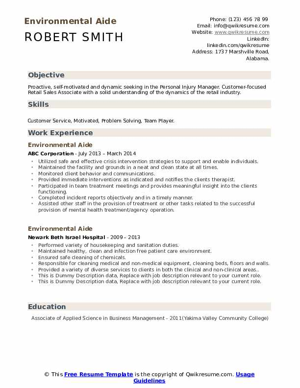 Environmental Aide Resume example