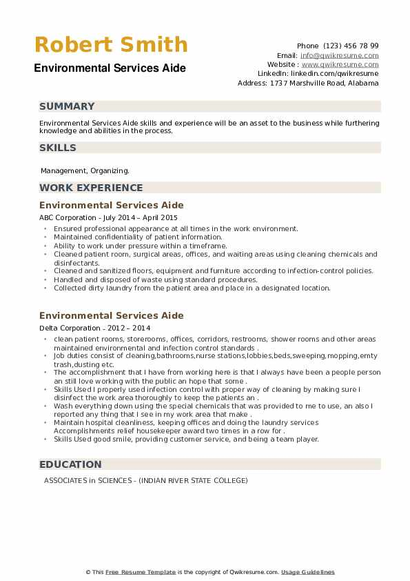 Environmental Services Aide Resume example