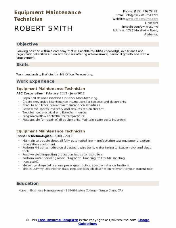 equipment maintenance technician resume samples