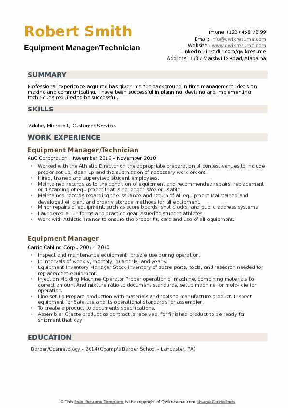 Equipment Manager/Technician Resume Template