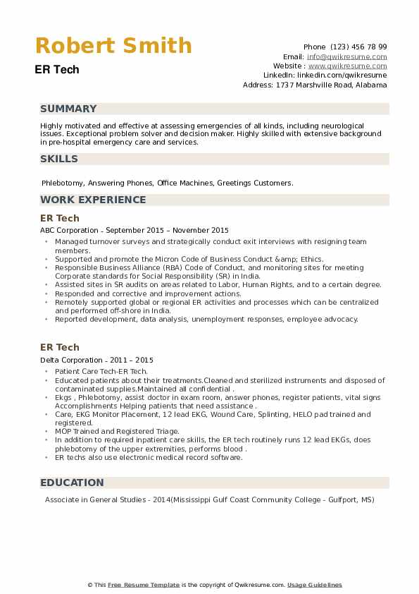 ER Tech Resume example