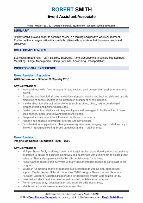 Event Assistant/Associate Resume Example