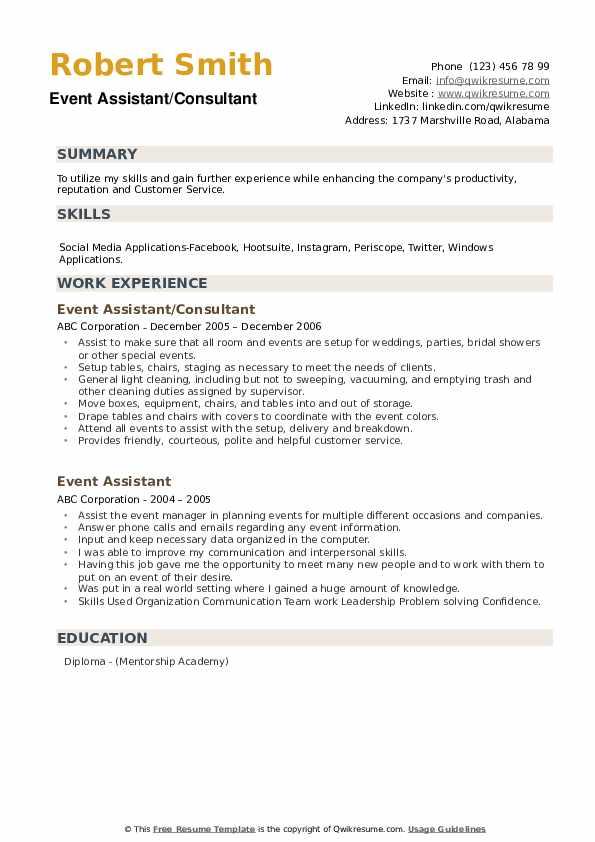 Event Assistant/Consultant Resume Model