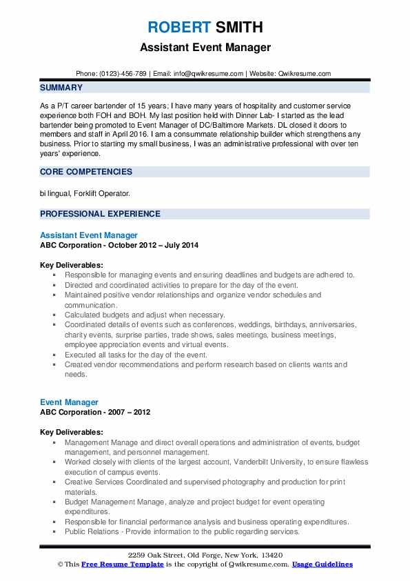 Assistant Event Manager Resume Model