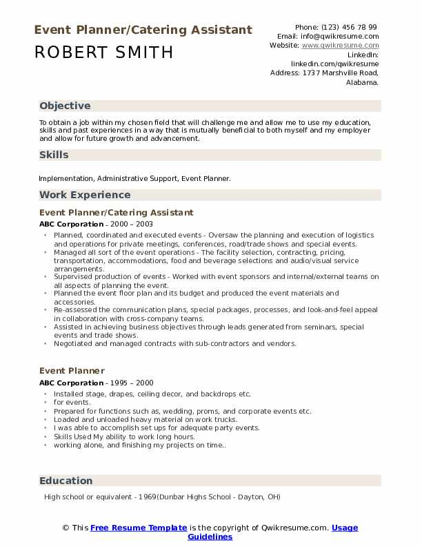 Event Planner/Catering Assistant  Resume Template