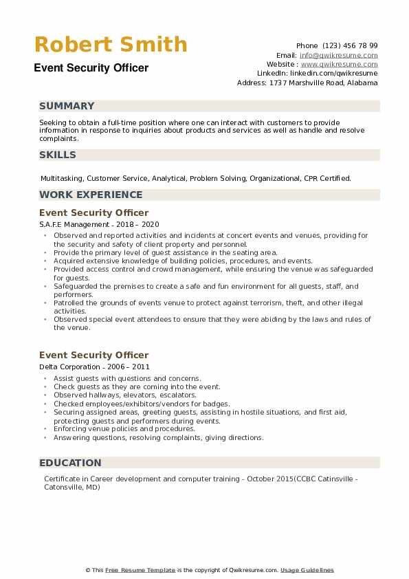 Event Security Officer Resume example