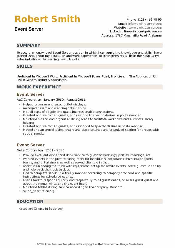 Event Server Resume example